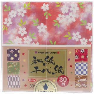 "Origami Paper 3""X3"" 360/Pkg-Assorted Colors"
