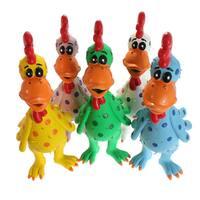 Multipet Latex Globkins Chicken Dog Toy