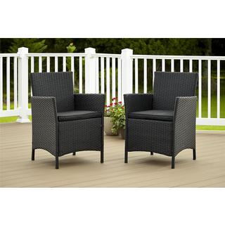 Cosco Outdoor Jamaica Resin Wicker Dining Chairs (Set of 2)