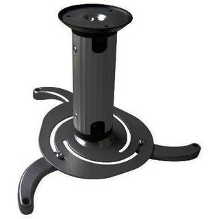 Arrowmounts Black Full Rotation Tilting Projector Ceiling Mount
