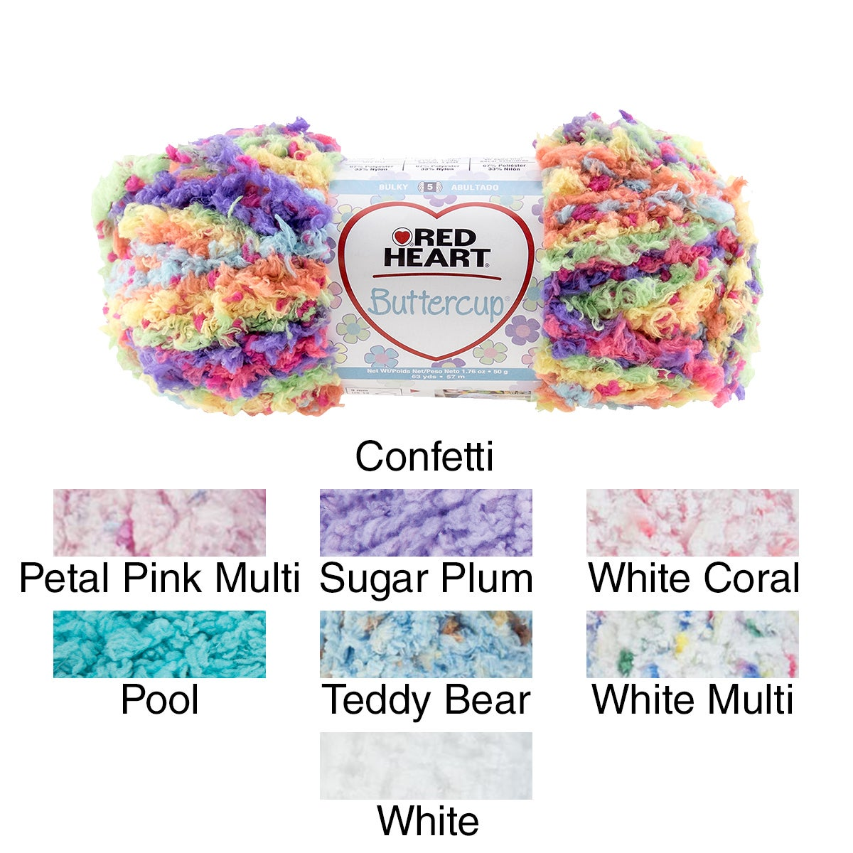 Red Heart Buttercup Yarn (Pool (Blue)) (Polyester)