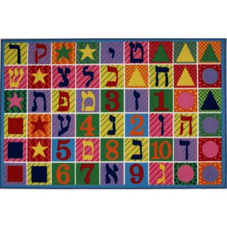 Hebrew Numbers and Letters Multi-colored Nylon Accent Area Rug (5'3 x 7'6)