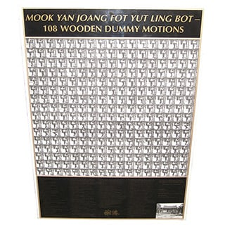 Randy Williams 108 Wooden Wing Chun Dummy Techniques Mook Yan Joang Fot Yut Ling Bot 39-inch x 28-inch Poster
