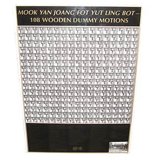 Randy Williams 108 Wooden Wing Chun Dummy Techniques Mook Yan Joang Fot Yut Ling Bot 39-inch x 28-inch Poster https://ak1.ostkcdn.com/images/products/9576253/P16765489.jpg?impolicy=medium