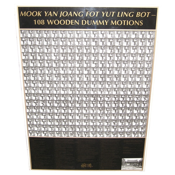Randy Williams 108 Wooden Wing Chun Dummy Techniques Mook Yan Joang Fot Yut Ling Bot 39-inch x 28-inch Poster