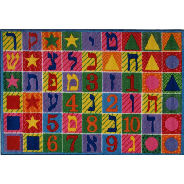 Hebrew Numbers and Letters Multi-colored Nylon Area Rug (5'3 x 7'6) - multi