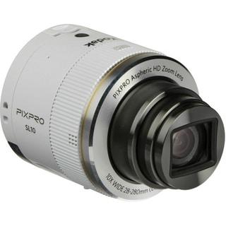 Kodak PIXPRO SL10 White SMART Lens Camera Module for Smartphones