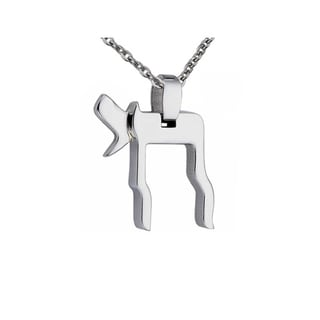 Jewish Chai Pendant Stainless Steel Necklace