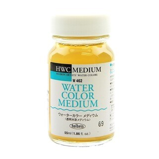 Holbein Watercolor Medium (Pack of 2)