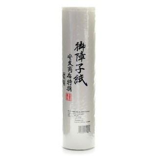 Yasutomo Unryu Fiber Paper Roll