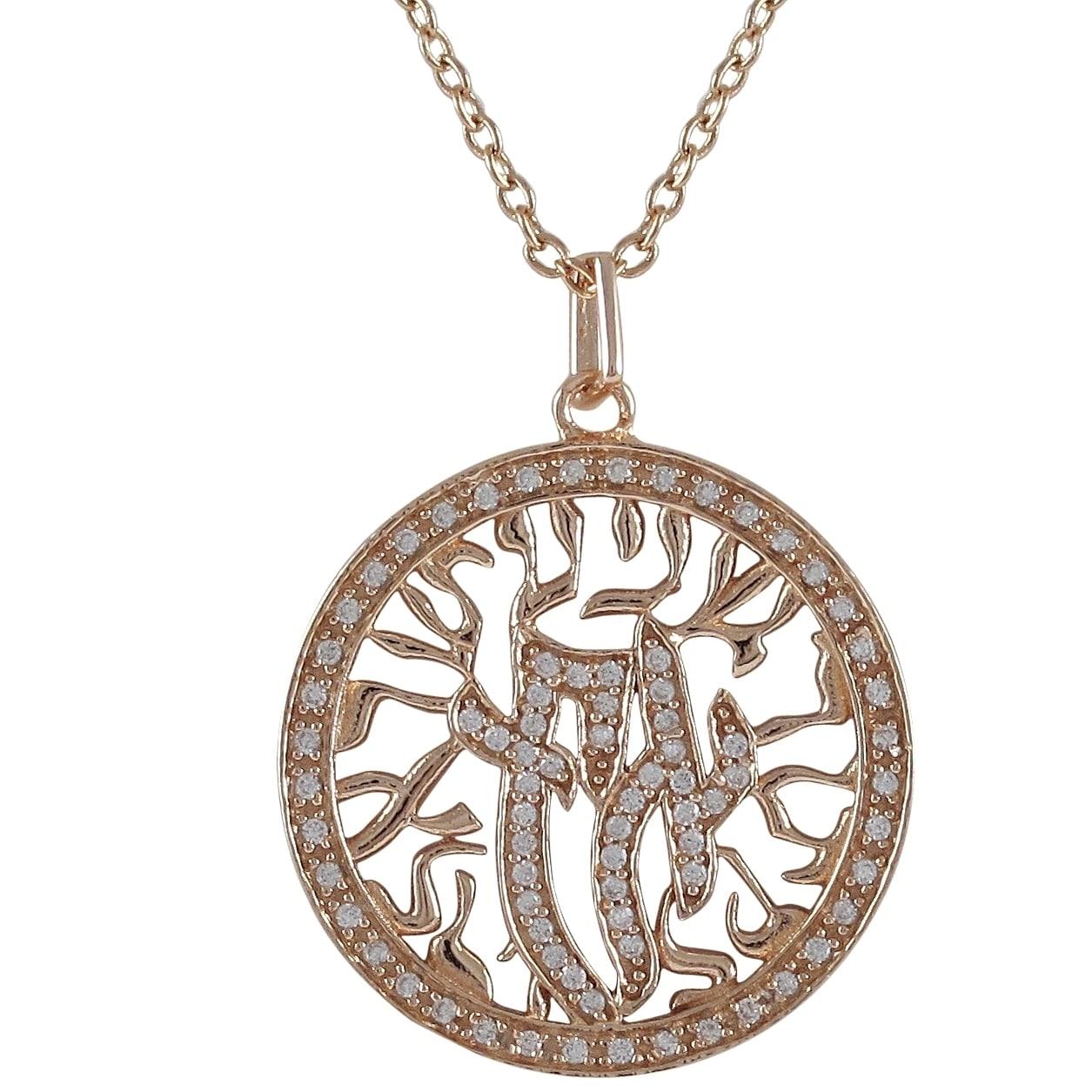 Luxiro Sterling Silver Cubic Zirconia Shema Israel Jewish...