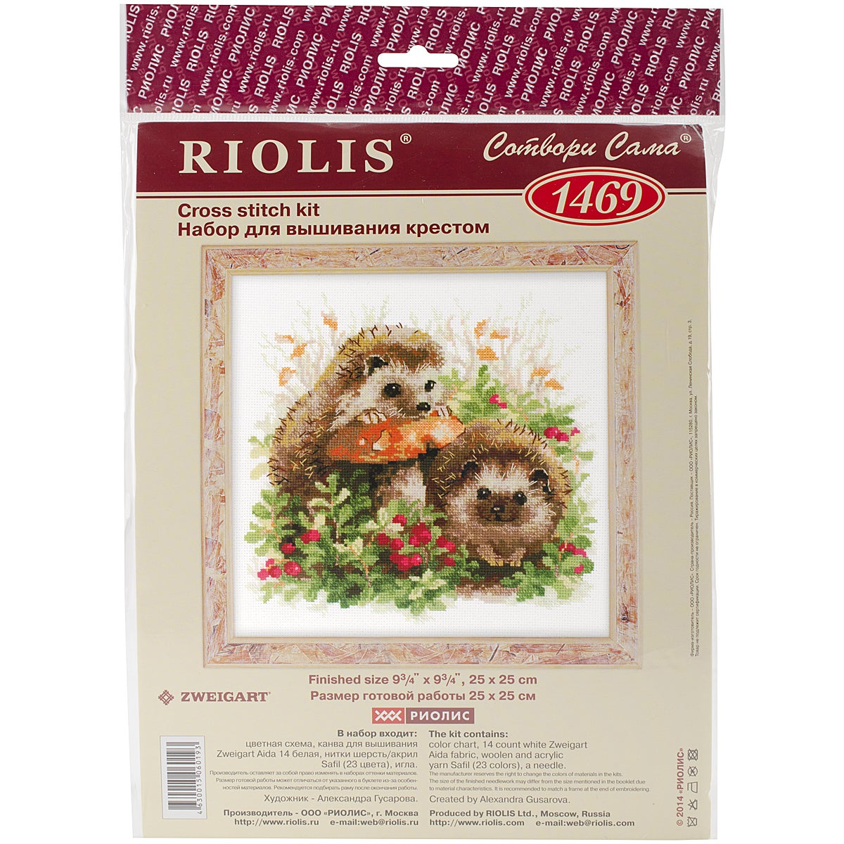 "Hedgehogs In Lingonberries Counted Cross Stitch Kit-9.75""..."