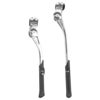 BV Bike Adjustable Height Rear Kickstand (2 options available)
