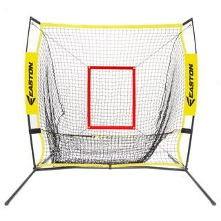 Easton 5-foot XLP Catch Net