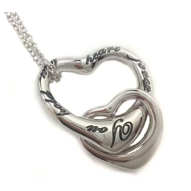 "You Hold My Heart Forever Heart Pendant Necklace with 18"" Chain"