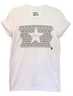"Graffiti and Gold Arabic Graphic ""DREAM"" Short Sleeve T-shirt"