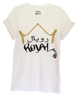 Arabic Men's Graphic Tshirt with Gold and Black Royal Design