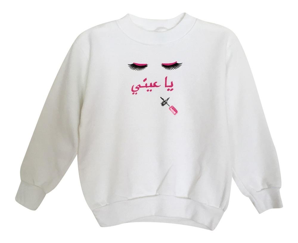 Girl's Eyelash White Graphic Fleece Pullover Sweatshirt