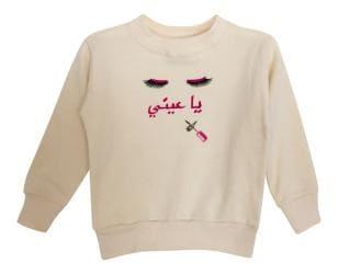 Girl's Eyelash Off-White Graphic Fleece Pullover Sweatshirt