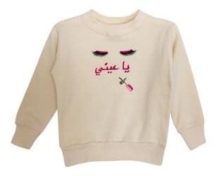 LITTLE GIRL'S FLEECE EYELASH PULLOVER - CREAM - Thumbnail 0