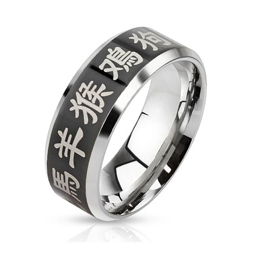 Chinese Zodiac Laser Etched Black IP Center Stainless Steel Band Ring