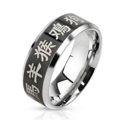 Chinese Zodiac Laser Etched Black IP Center Stainless Steel Band Ring - Thumbnail 0