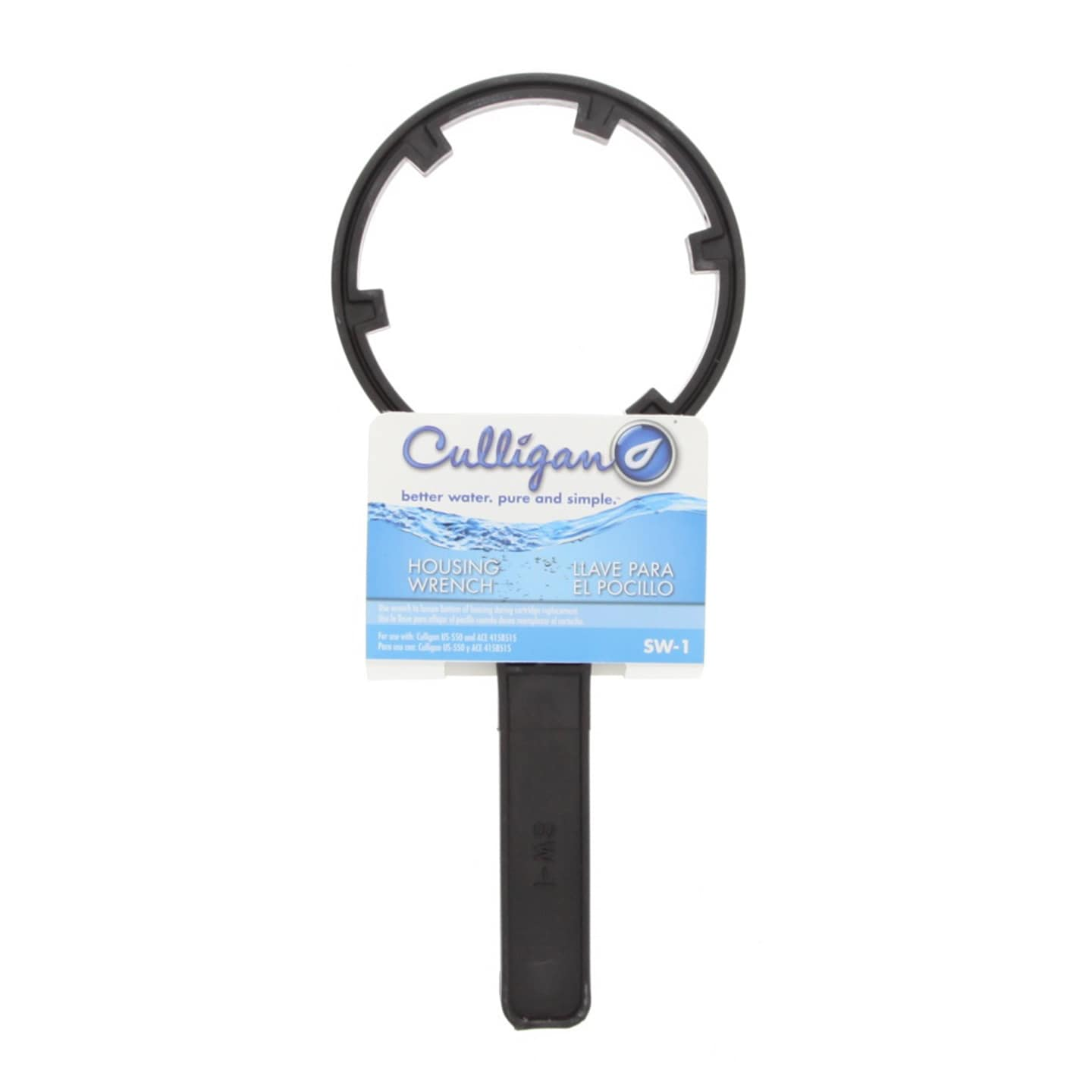 Culligan Water Filter Wrench For Ace