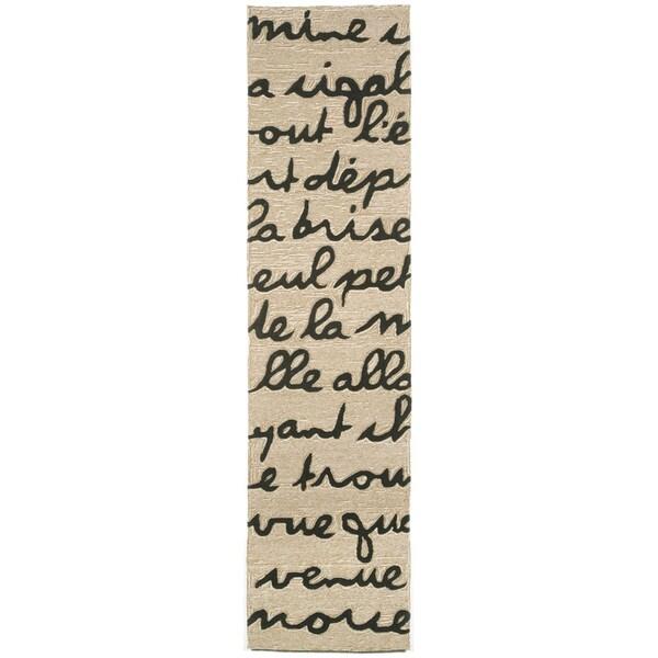 Verse Outdoor Rug (2'X8')