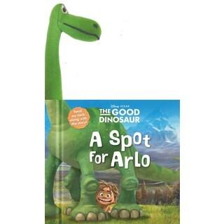 A Spot for Arlo (Board book)