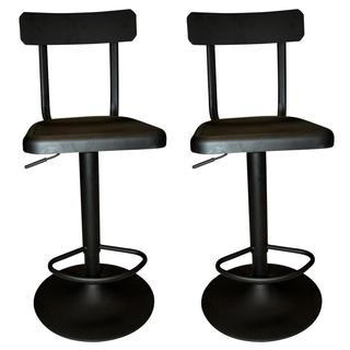 Haines Adjustable Industrial Style Metal Black Stool (Set of 2)