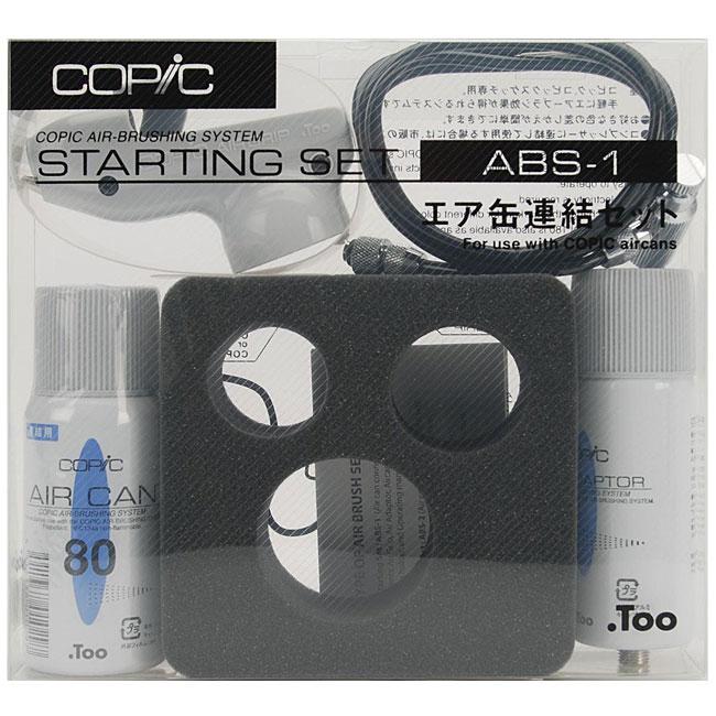 Copic Air Brush System Kit #1