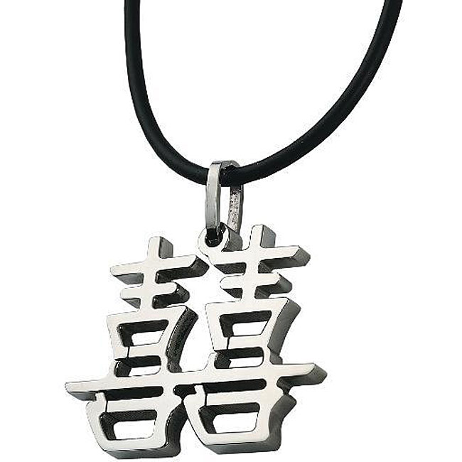 Shop Stainless Steel Double Happiness Chinese Symbol Necklace