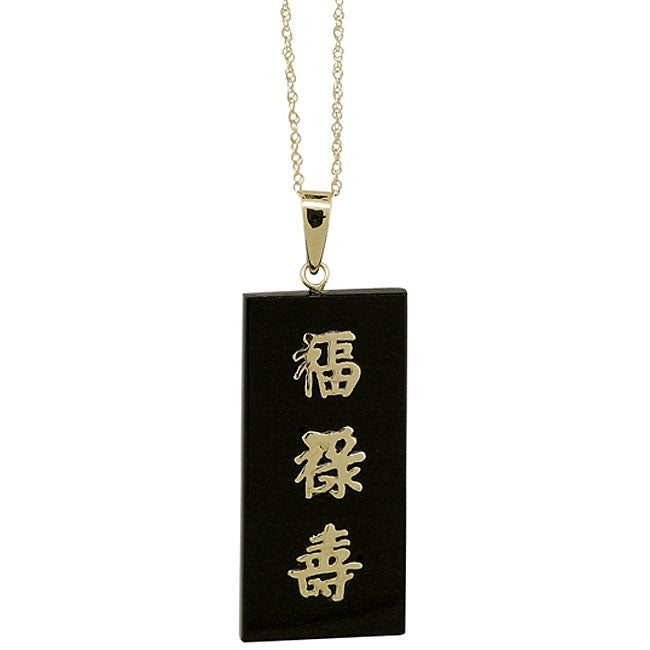 Shop 10k Yellow Gold Onyx Chinese Symbol Necklace Free Shipping