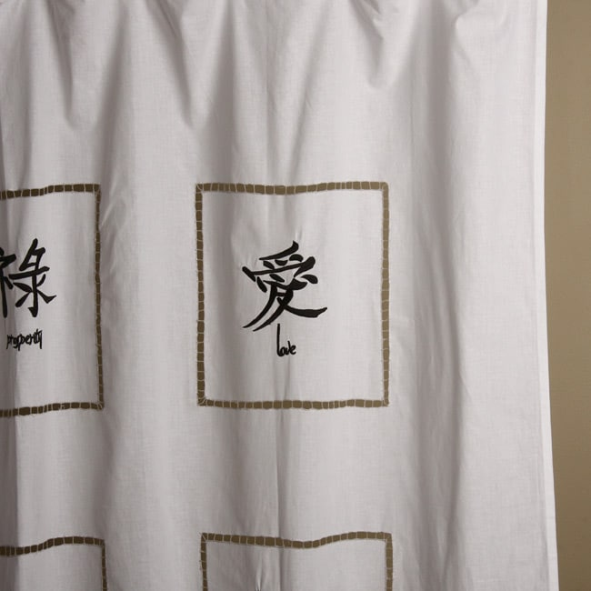 Croscill Asian Inspirations Shower Curtain Free Shipping On Orders Over 45 Overstock Com