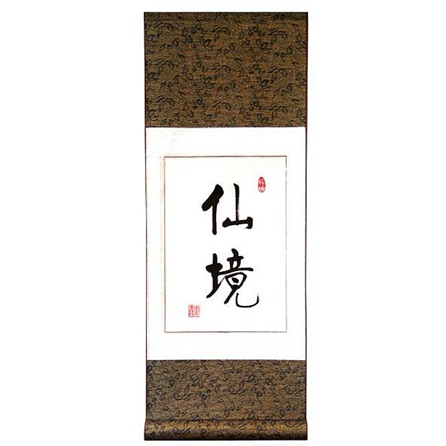 'Chinese Symbol of Paradise' Wall Art Scroll Painting (China)