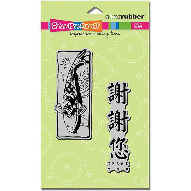 Stampendous 'Koi Thank You' Rubber Stamps (Set of 2)