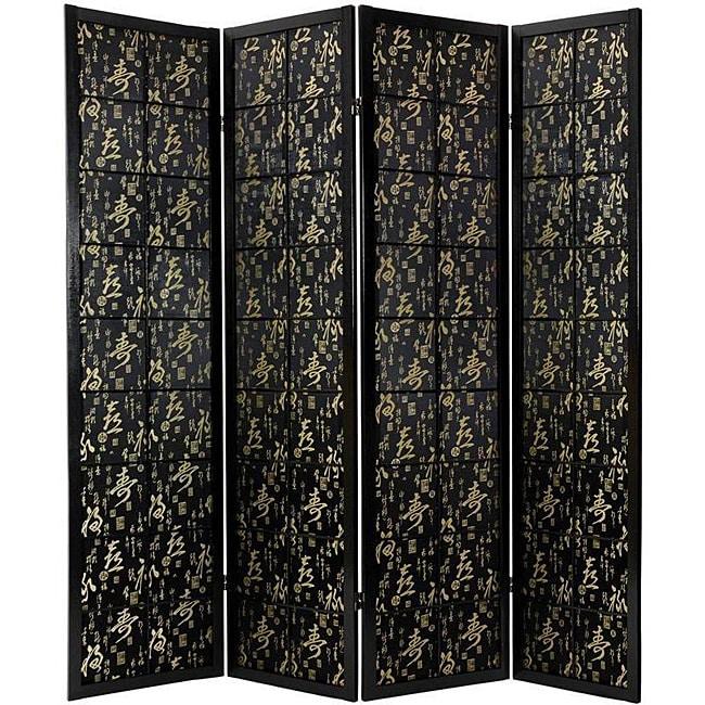Wood 6-foot 4-panel Feng Shui Black Fabric Shoji Screen (China)