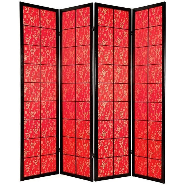 Wood 6-foot 4-panel Feng Shui Red Fabric Shoji Screen (China)