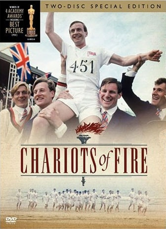 Chariots of Fire: Special Edition (DVD)