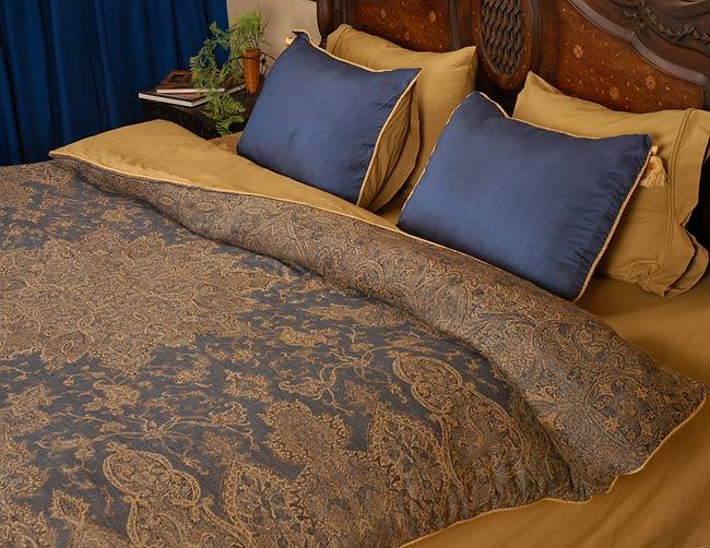 Pashmina Blue Duvet Cover Set (Pakistan)