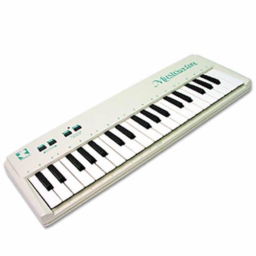 Reveal Music MIDI Keyboard Package