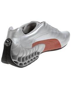 guión Lobo con piel de cordero etc.  Shop Puma Super Cat Men's Athletic Shoe - Overstock - 2876305