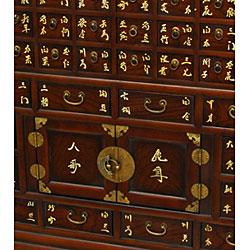 Handmade Zen Wood Medicine Chest (China) - Thumbnail 1
