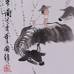 'Farmer and Buffalo' Wall Art Scroll Painting (China) - Thumbnail 1