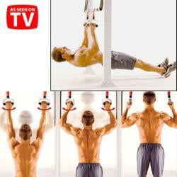 Perfect Pullup As Seen on TV - Thumbnail 1