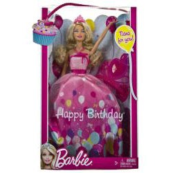 Barbie Birthday Princess Doll in Colorful Balloon Printed Gown Set - Thumbnail 1