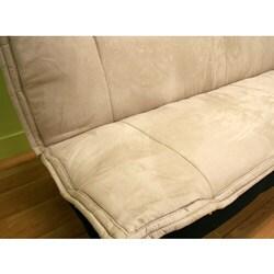 Asian Flair Futon-style Convertible Sofa