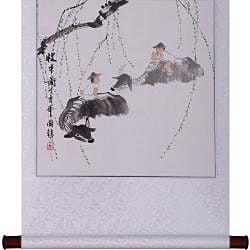 'Farmer and Buffalo' Wall Art Scroll Painting (China) - Thumbnail 2