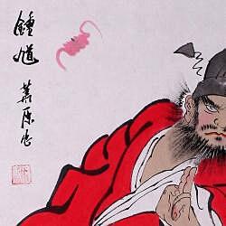 'Chinese Demon Hunter' Wall Art Scroll Painting (China)