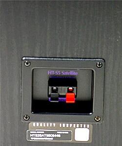 Cerwin Vega HT-S5 Satellite Speakers- Set of 4